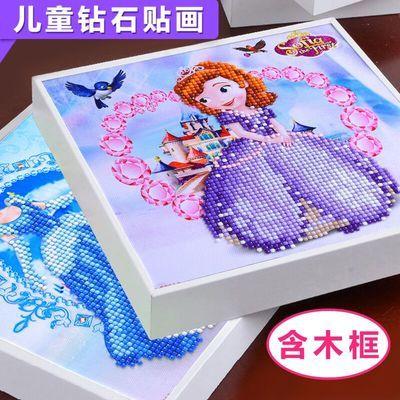 儿童钻石画卡通diy制作贴钻十字绣小幅简单的满钻钻石绣女孩玩具