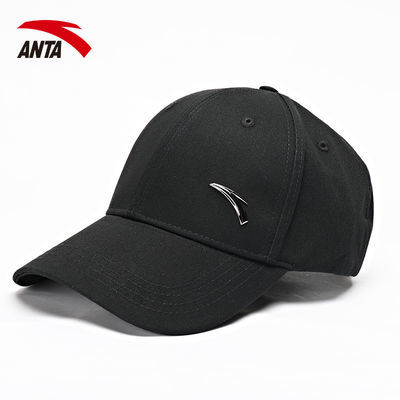 安踏运动帽鸭舌帽2020夏季新品遮阳帽商场同款中性棒球帽子男女款