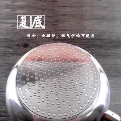 新款日式雪平锅铝锅不锈钢锅具家用不粘锅平底锅泡面煮粥锅汤粉锅