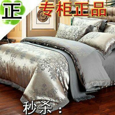 水星家纺高档贡缎提花床上四件套全棉纯棉床单被套床上用品