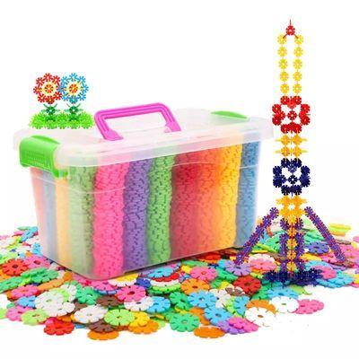 雪花片儿童玩具加厚数字字母混装幼儿园玩具益智玩具大号雪花片