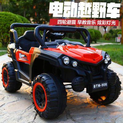 儿童电动车越野车可坐小孩四轮汽车宝宝摇摆玩具车电瓶车遥控车