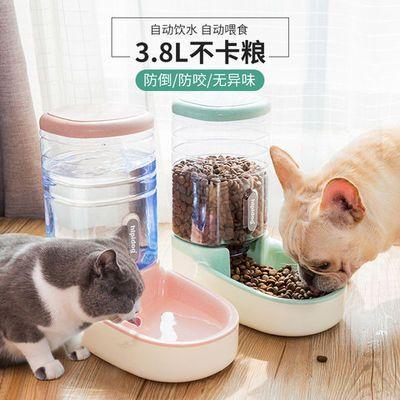 宠物饮水器狗狗喝水器猫咪饮水机泰迪自动喂水喂食器狗碗狗狗用品
