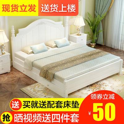 爆款实木床1.5米韩式床现代主卧公主床田园风格双人床1.8简约欧式