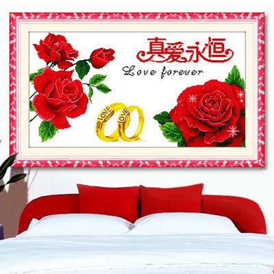 十字绣幸福约定真爱永恒线绣结婚爱情侣新款小幅卧室2020浪漫婚房