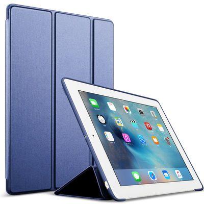 2019新款苹果ipad保护套防摔8平板7电脑air2全包mini5休眠6壳10.2