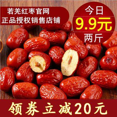 https://t00img.yangkeduo.com/goods/images/2020-04-07/c861347bb0ab800937feaf8710f57848.jpeg