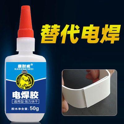 胶水粘鞋金属陶瓷塑料木材石头玻璃环保透明强力焊接剂胶水快干胶