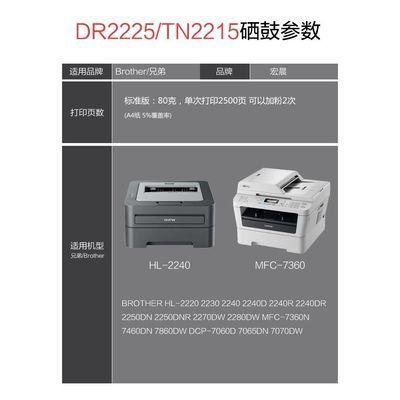 新款兄弟7057硒鼓TN2225墨粉盒打印机DCP7057粉盒碳粉易加粉息鼓