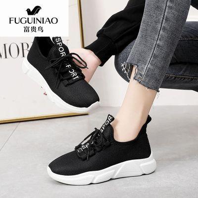 富贵鸟女春夏季透气运动跑步鞋女士休闲鞋子2020新款女鞋轻便跑鞋