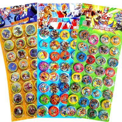 儿童玩具小圆卡片圆形卡片纸卡塑料卡游戏卡牌奥特曼卡片卡赛尔号