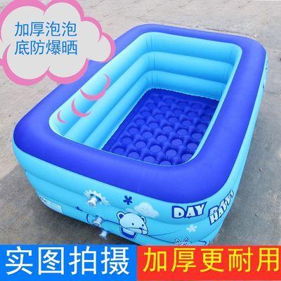 婴幼儿童充气游泳池宝宝家用加厚洗澡盆成人大号洗澡池戏水游泳桶