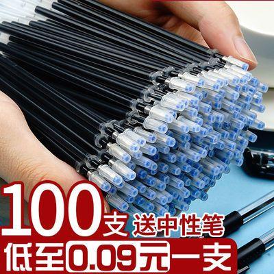 黑笔芯0.5针管中性笔学生用品铅笔盒磨砂透明笔盒简约