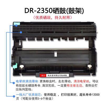 新款适用兄弟DCP7080 7180D墨粉盒 MFC-7380 7480D 7880DN Tn2325