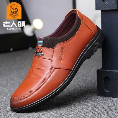 正品老人头皮鞋男春季真皮商务休闲皮鞋男士套脚透气软底爸爸鞋