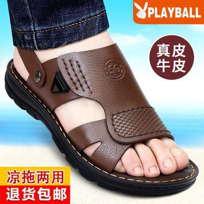 真皮牛皮男士凉鞋夏季新款沙滩鞋防滑凉拖鞋休闲时尚真皮凉鞋男
