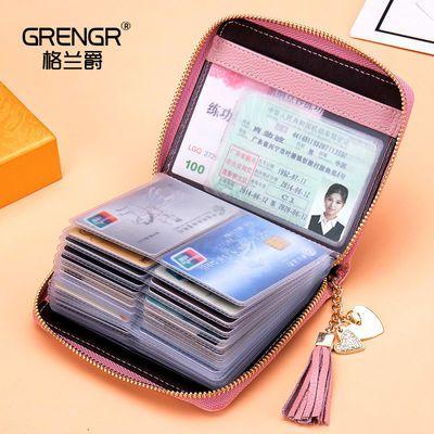 GRENGR正品真皮卡包女式韩版多卡位牛皮大容量流苏拉链卡包卡片包