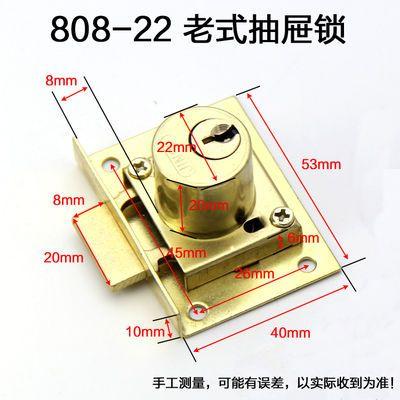 老式抽屉锁办公桌柜子锁锁芯家用大芯808暗锁505家具锁303老式的
