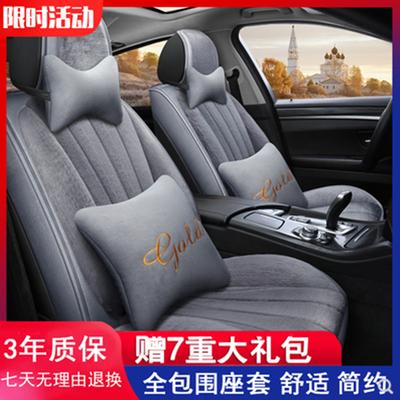 冬季汽车坐垫短毛绒加厚座套秋冬羽绒保暖透气小车通用全包座椅套