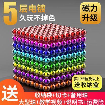 巴克球1000颗便宜磁铁球磁力棒马克球吸铁石八克球成人解压玩具