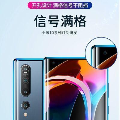 【现货】小米10u002Fpro手机壳双面玻璃全包防摔保护套透明磁吸外
