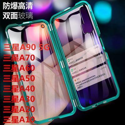 三星a90手机壳5G万磁王双面玻璃a60 a70金属边框透明磁吸壳保护套