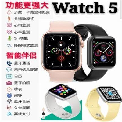 watch5智能手表可爱多功能智能手环女男计步运动测血压蓝牙录防水