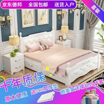爆款实木床1.8米现代简约主卧双人床欧式软包床家用经济型单人床1