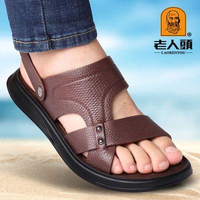 老人头凉鞋男士夏季真皮休闲沙滩鞋男潮流外穿爸爸两用凉拖鞋防滑