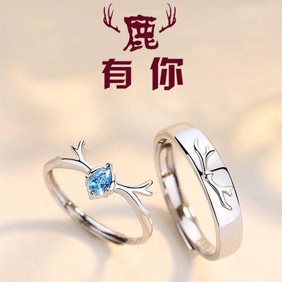 一路鹿有你925银情侣戒指时尚简约女男一对款对戒情人节开口戒指