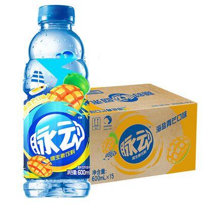 MIZONE/脉动维生素饮料椰子菠萝味600ml*15瓶/箱运动功能热带混搭