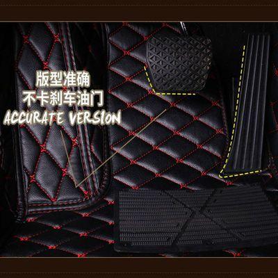 新款汽车脚垫全包围通用款丝圈脚垫专车专用千款车型量车定制五座