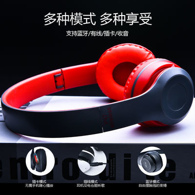 新款新品头戴式蓝牙耳机重低音可通话可插卡音乐安卓苹果手机通用