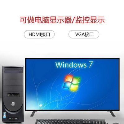王牌知佳32寸电视42寸液晶网络WiFi电视机46寸55寸60寸4K智能平板