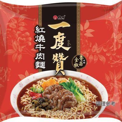 台湾泡面维力一度赞红烧牛肉面4口味袋装面方便面