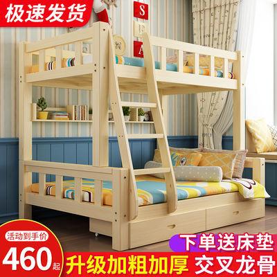 实木上下床儿童床子母床高低床母子床成人上下铺木床双层床分体床