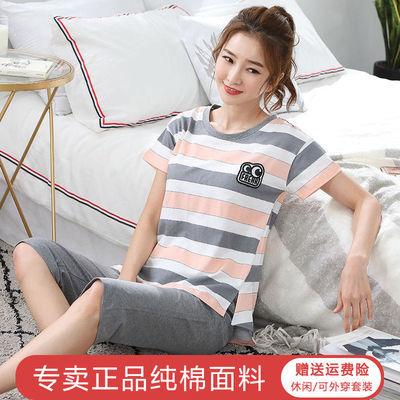 【送礼品】纯棉睡衣女春夏季短袖七分裤可爱宽松短裤两件套家居服