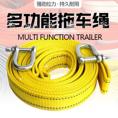 汽车拖车绳越野加厚小车托车强力救援绳子拉车牵引钢丝绳车用拖绳