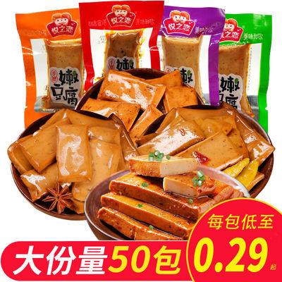 香辣豆干豆腐干零食大礼包小包装小吃零食湖南特产批发整箱散装