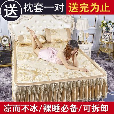 床裙冰丝凉席三件套可折叠单人0.9m双人床空调席软席子夏季1.8m