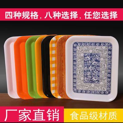 买十送一密胺餐具长方形盘塑料托盘酒店托盘蛋糕快餐面包水果托盘