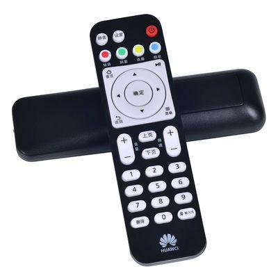 2020新品特卖华为悦盒遥控器EC6108V9网络机顶盒移动电信联通电视