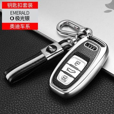 18款奥迪 a4L a6l a8l a5 q5 a7钥匙包汽车钥匙保护套扣壳女高档