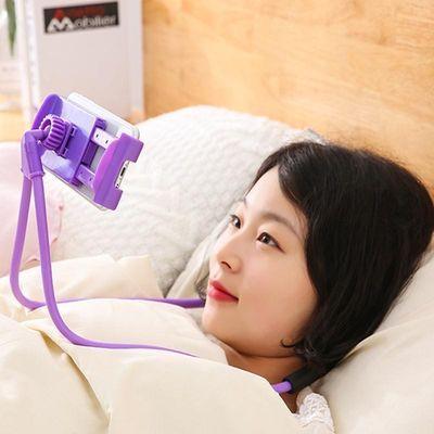 床头懒人手机支架ipad苹果落地手机架夹子直播平板电脑看电视神器