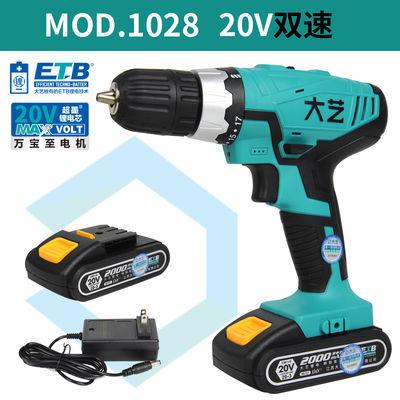 大艺多功能锂电钻1028 电动手枪钻电起子1008充电钻手电钻12V16V