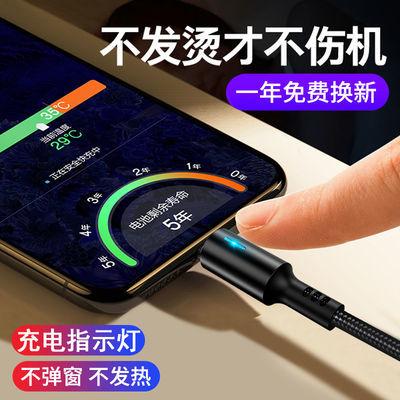 苹果数据线x手机充电线器typec安卓iphone6/6s/7/8/xr/xs快充plus