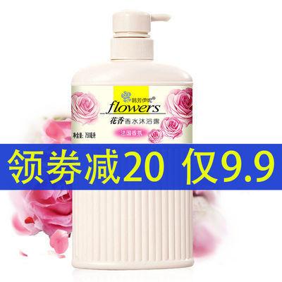 【品牌直营】香水沐浴露持久留香控油止痒洗发水滋润保湿家庭装女