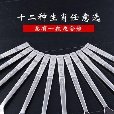 2020新品特卖十二生肖304不锈钢勺子韩式长柄搅拌勺实心勺子汤匙