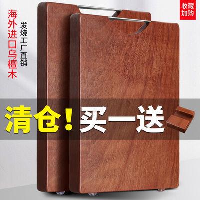 爆款乌檀木菜板实木砧板家用案板厨房切菜板整木粘板刀占板瑕疵品