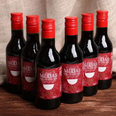 送海马刀 6支装西班牙原瓶进口小瓶红酒187ml迷你干红 干白葡萄酒